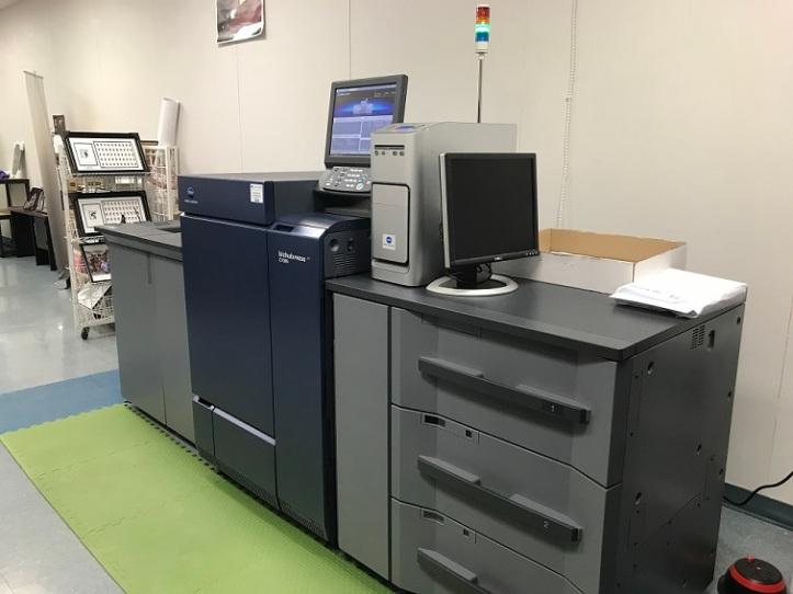 studio comix press printer 1